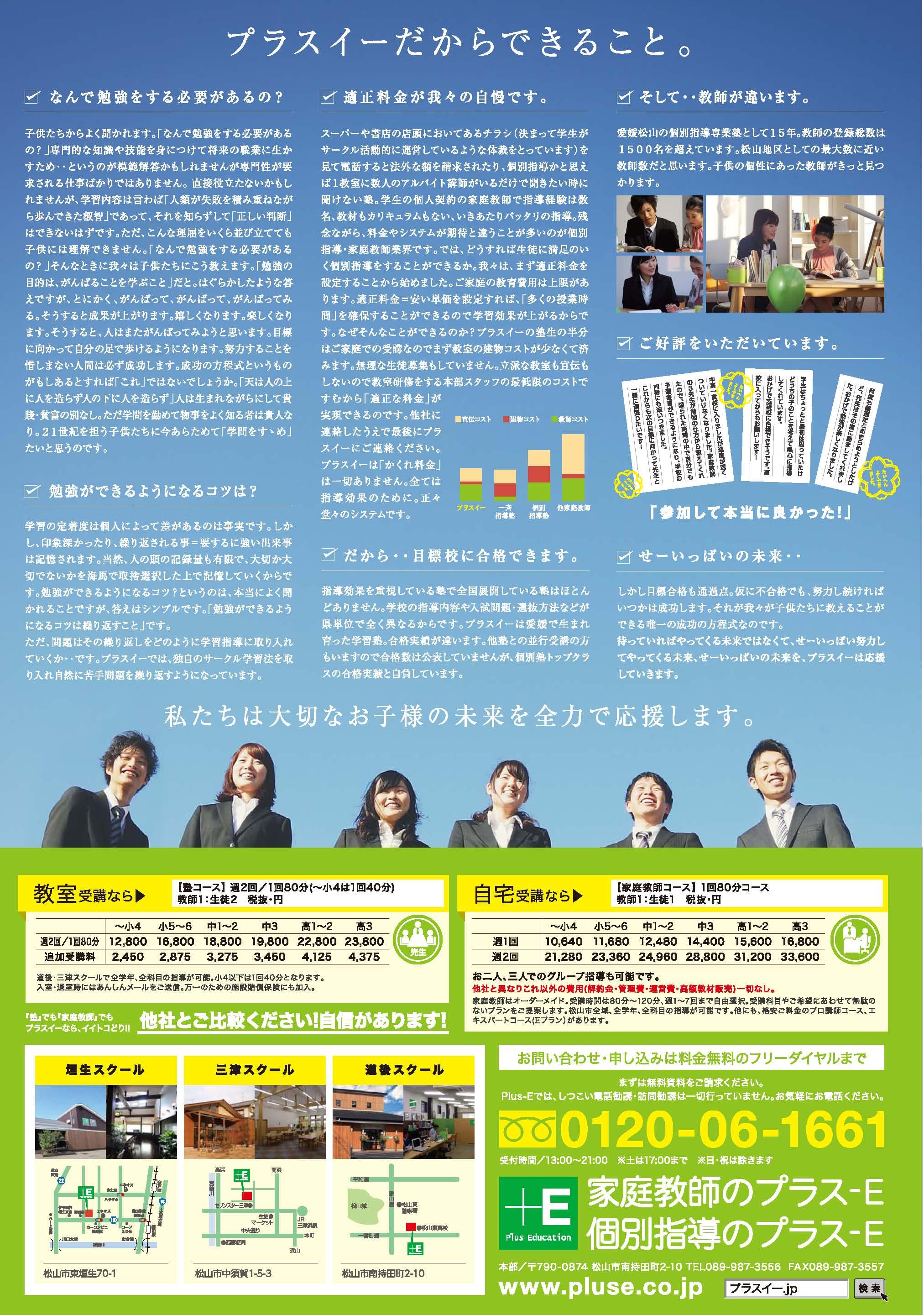 2015spring2